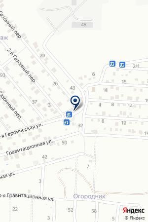 Продуктовый магазин на ул. Героическая 1-я на карте Ростова-на-Дону