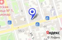 Схема проезда до компании ОПТОВАЯ БАЗА БОНДАРЕВ Н.В в Миллерове