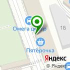 Местоположение компании ОМЕГА ЦЕНТР