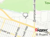 Стоматологическая клиника «Ария» на карте