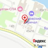 Станица Черкасская