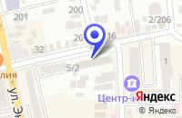 Схема проезда до компании БАТАЙСКИЙ ХЛЕБОКОМБИНАТ в Батайске