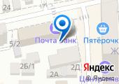Банкомат, Почта Банк, ПАО, Ростовский филиал на карте