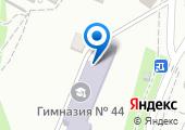 Гимназия №44 на карте