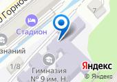 Гимназия №9 им. Н. Островского на карте