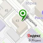 Местоположение компании Управление специальной связи по Рязанской области
