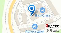 Компания Хайвей на карте