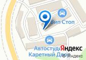 Авто SKIN на карте