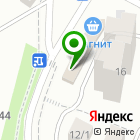 Местоположение компании Кольчуга