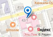 1002 Центр государственного санитарно-эпидемиологического надзора, ФГКУ на карте