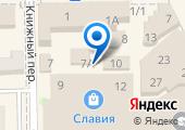 ИП Оганесян Г.С. на карте