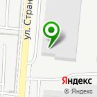 Местоположение компании ПАХА Авто