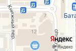 Схема проезда до компании Торгово-сервисная компания в Батайске