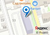 ФИКС РЕМОНТ на карте