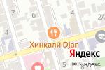 Схема проезда до компании TianDe в Ростове-на-Дону