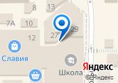 Каневской фирменный магазин на карте