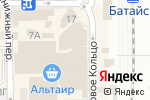 Схема проезда до компании Айкрафт в Батайске
