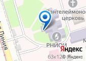 Ростовский научно-исследовательский онкологический институт на карте