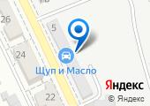 ИП Акопян С.В. на карте