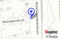 Схема проезда до компании ПТФ ВТОРМЕТ в Новочеркасске