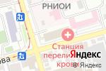 Схема проезда до компании Росздравнадзор в Ростове-на-Дону
