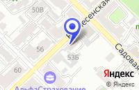 Схема проезда до компании ПРОИ И СПЛАВЫ ЗАВОД в Рязани
