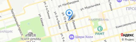 Системы ДК на карте Ростова-на-Дону