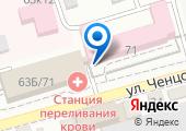 Станция переливания крови Ростовской области на карте