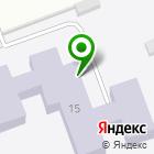 Местоположение компании Детский сад №79, Мальчиш-Кибальчиш