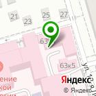 Местоположение компании Онкологический центр