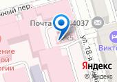 Онкологический центр на карте