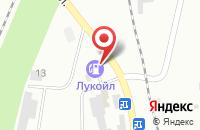 Схема проезда до компании АЗС ЛУКОЙЛ в Батайске