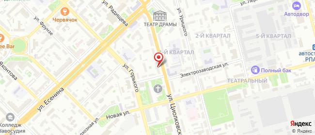 Карта расположения пункта доставки Рязань Циолковского в городе Рязань