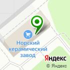 Местоположение компании Норский бетон