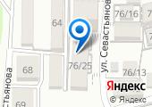 Аджиева О.В. на карте