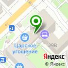 Местоположение компании РЦРИОС, Рязанский центр развития инвестиций, образования