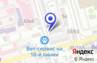 Схема проезда до компании СТОМАТОЛОГИЧЕСКАЯ КЛИНИКА АРДЕНТА в Ростове-на-Дону