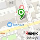 Местоположение компании Республика Комьюник