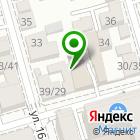 Местоположение компании Аке Рус
