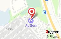 Схема проезда до компании Ярдом в Ярославле