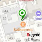 Местоположение компании Живая еда