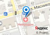 ДорСтройИндустрияЮг на карте
