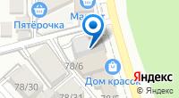 Компания Домострой на карте