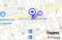 Схема проезда до компании МУП РЕДАКЦИЯ ГАЗЕТЫ НАШ КРАЙ в Миллерове