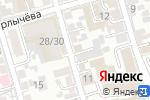Схема проезда до компании Роспотребнадзор в Ростове-на-Дону