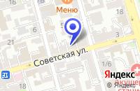 Схема проезда до компании ХАПРОВСКИЙ КОМБИКОРМОВЫЙ ЗАВОД в Советской