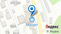 Компания Альфа и Омега на карте