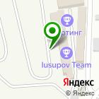 Местоположение компании OTVINTA.RU