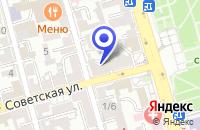 Схема проезда до компании АКБ РОСБАНК в Советской