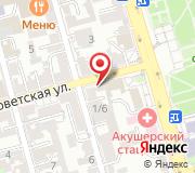 Отдел по учету и распределению жилой площади Администрации Пролетарского района